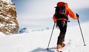 Boot Bags | Ski Bags | Rucksacks